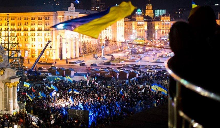 День Достоинства иСвободы: вКГГА объявили программу мероприятий