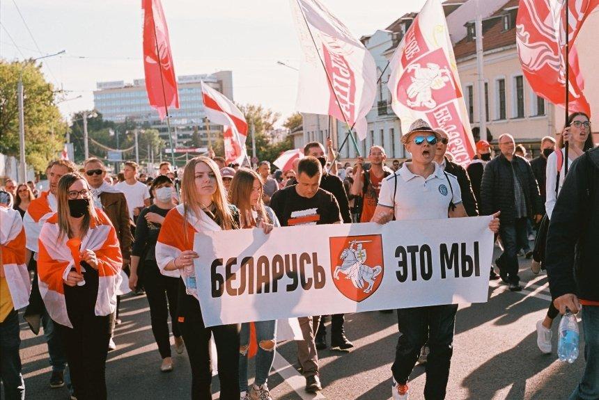 Могилянка предлагает обучение белорусским студентам