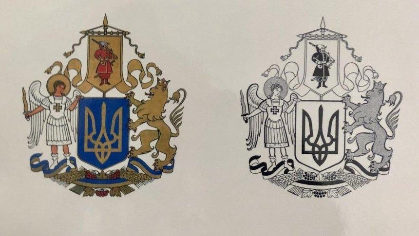 ВУкраине выбрали эскиз большого Государственного герба: как онвыглядит