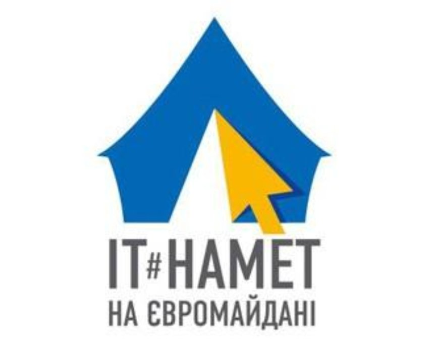 На Евромайдане установлена IT-палатка