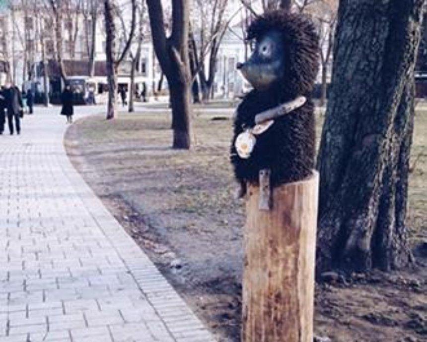 """Киевский """"Ежика в тумане"""" переехал (фото)"""