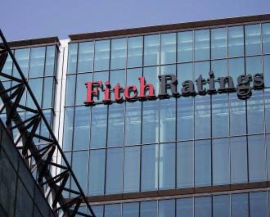 Fitch повысило долгосрочный рейтинг Киева