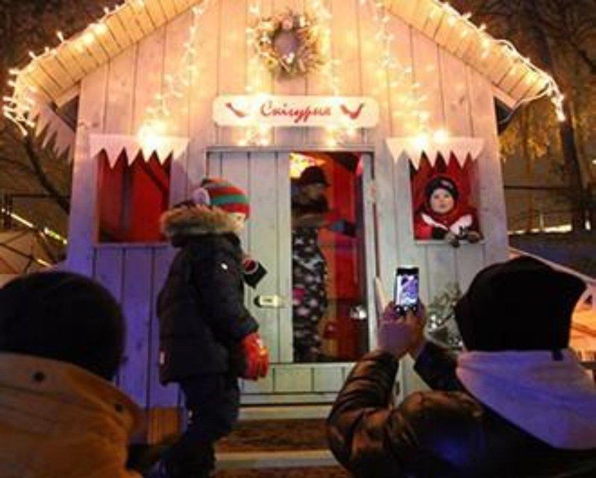 Різдвяна казка у Сквері Небесної сотні