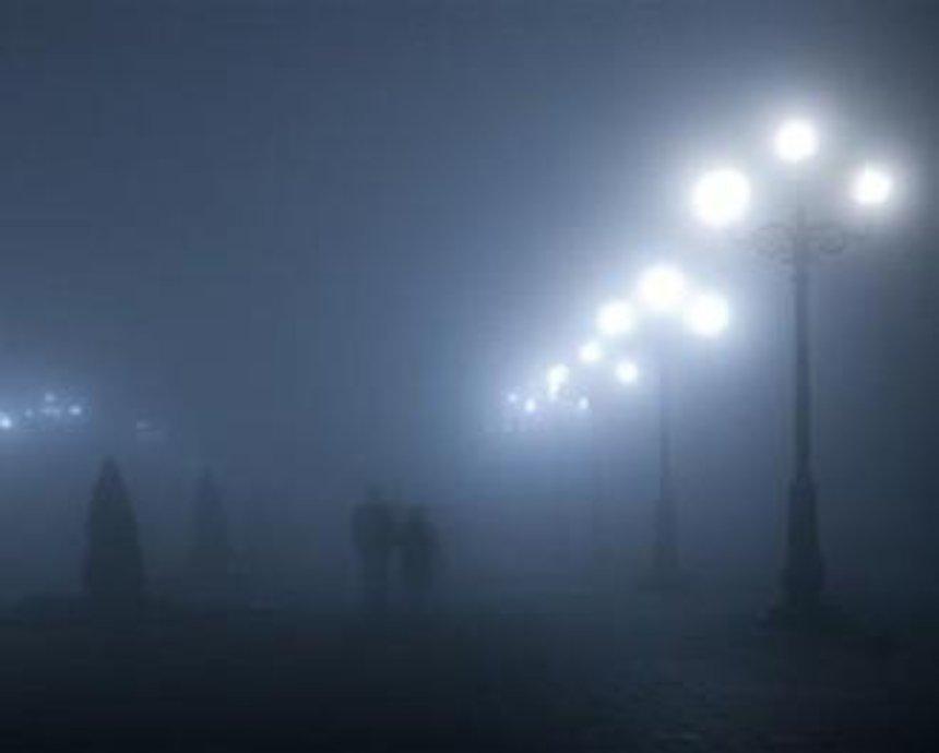 На Киев опускается туман, видимость значительно снизится