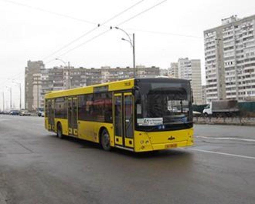 В Киеве продлили работу маршрута №99: автобусы будут ездить после полуночи