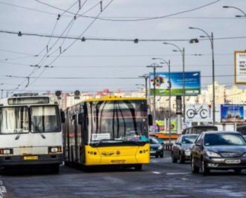 Из-за ярмарки киевский автобус № 101К изменит маршрут