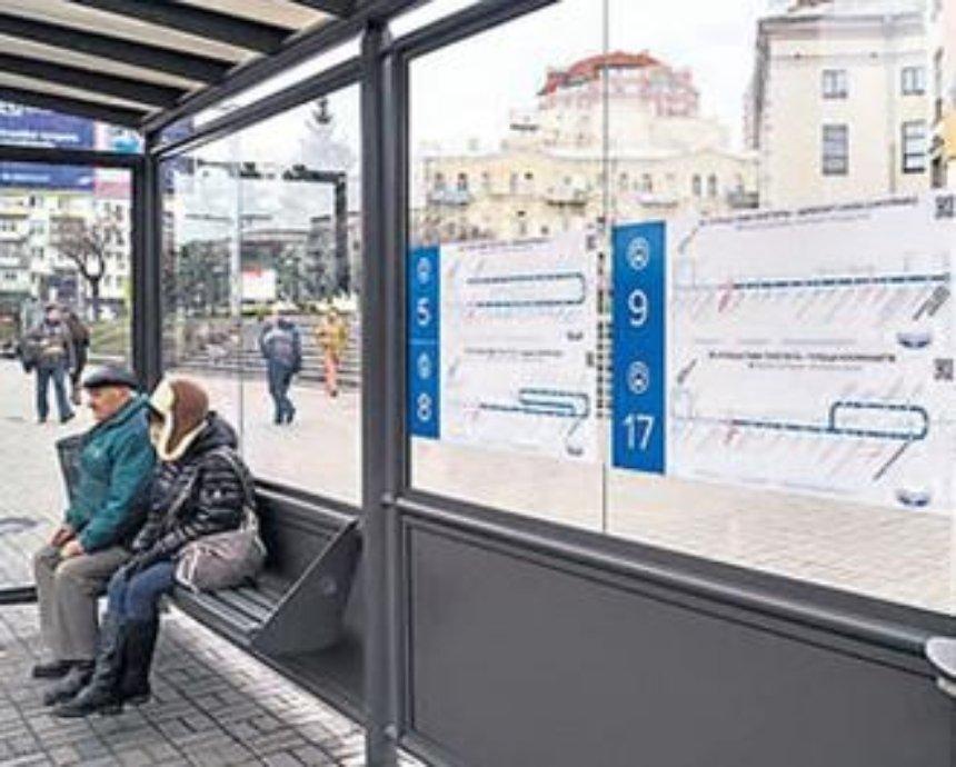 На остановках в Киеве появятся современные схемы транспорта (фото)