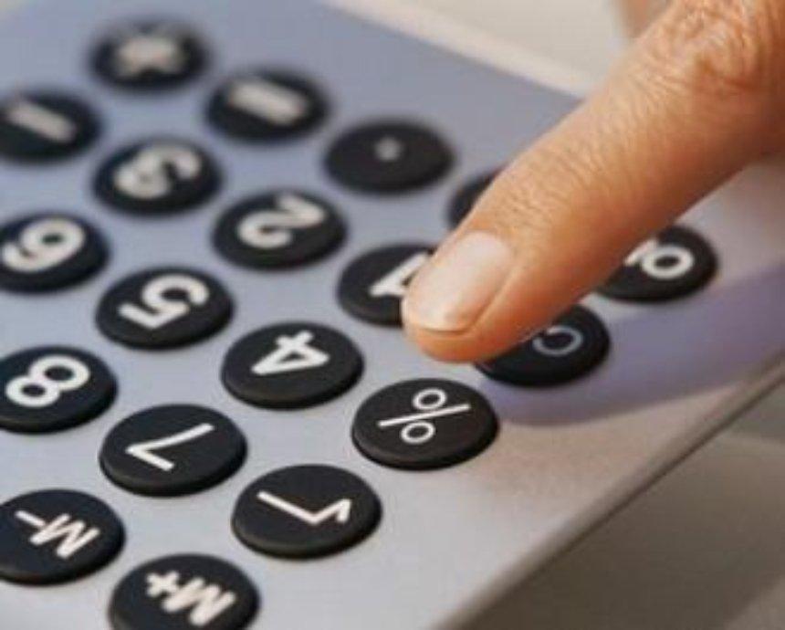 Вопрос чиновнику: как в Киеве уменьшить счет за квартплату за счет ремонта на этаже