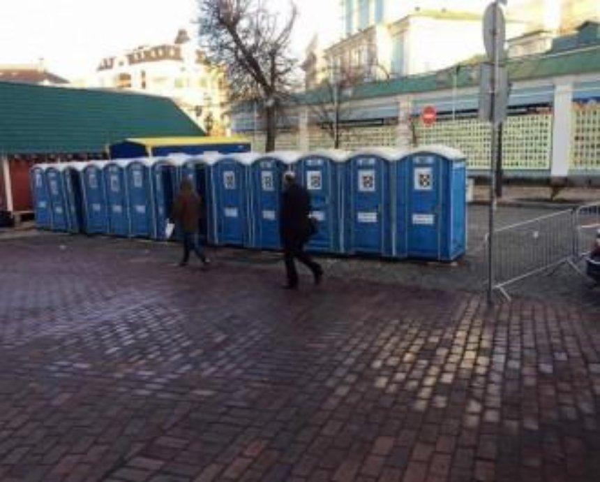 В Киеве после скандала в соцсети убрали туалеты возле Стены памяти