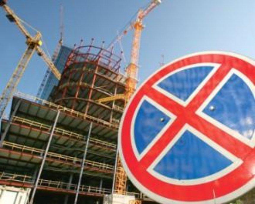В Киеве остановили 50 незаконных строек - Белоцерковец