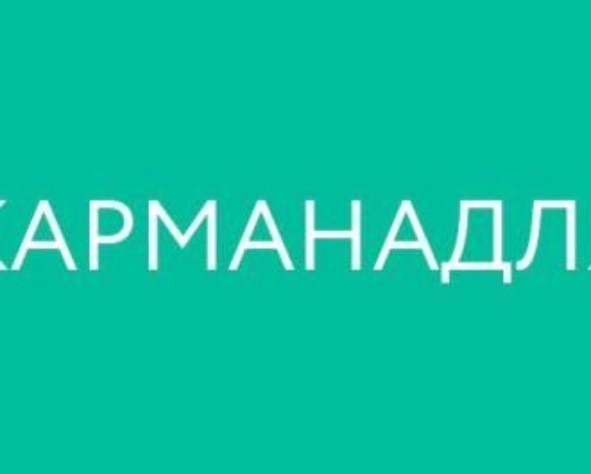Создано приложение для перевода с львовского
