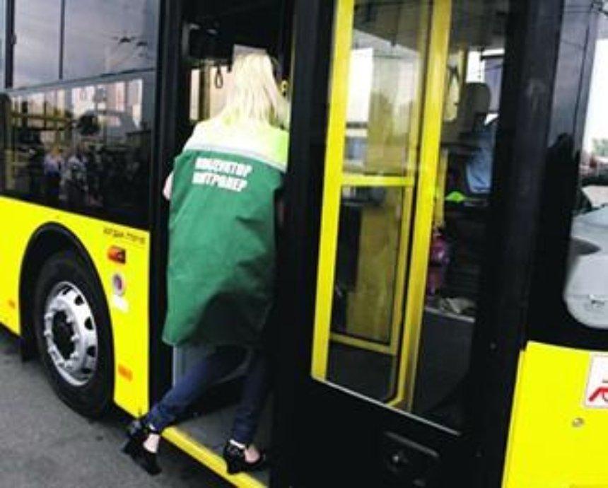 В Киеве появятся пассажиры-провокаторы