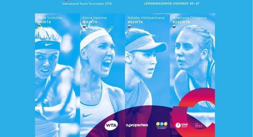 Лучшая теннисистка Украины стала лицом московского турнира
