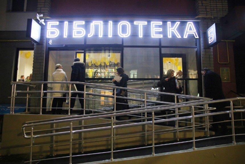 На Подолі відкрили першу бібліотеку нового покоління (фото)