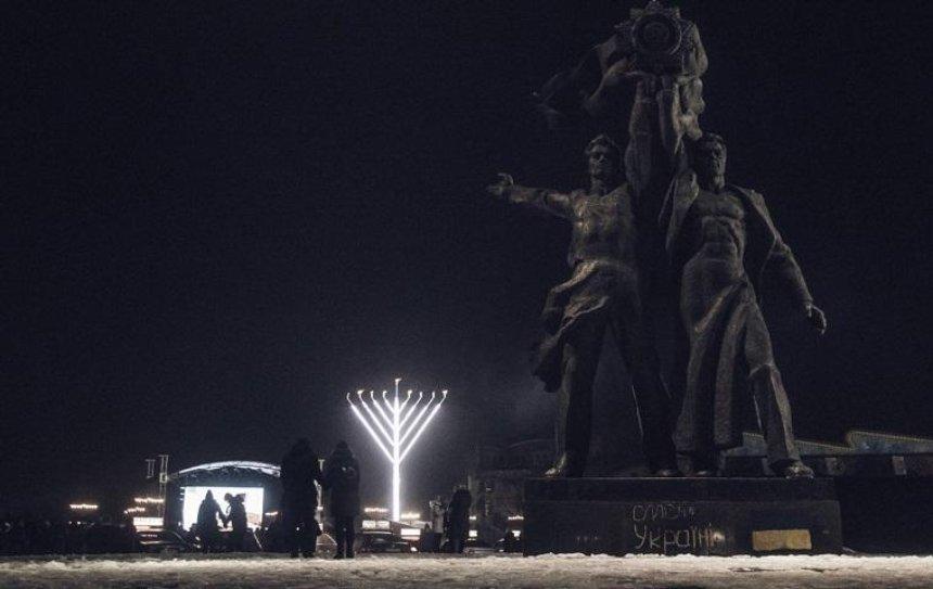 Под аркой Дружбы народов зажгли гигантскую ханукию (фото)