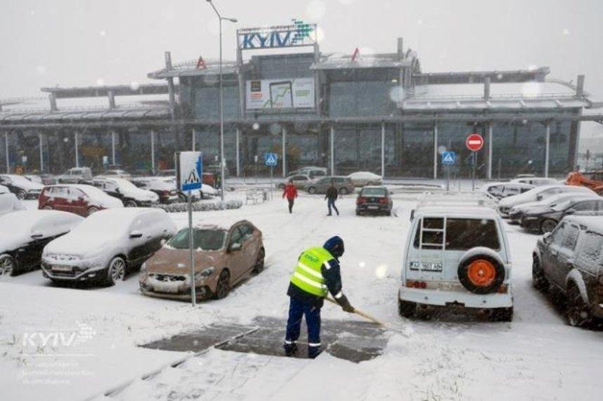 """Из-за погоды аэропорт """"Киев"""" отменил ряд рейсов"""