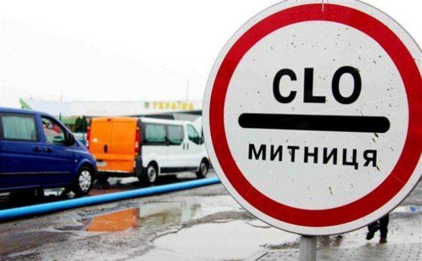Вместо «евроблях» и.о. зам главы ГФС Виктор Кривицкий запустил схему «Шваке»