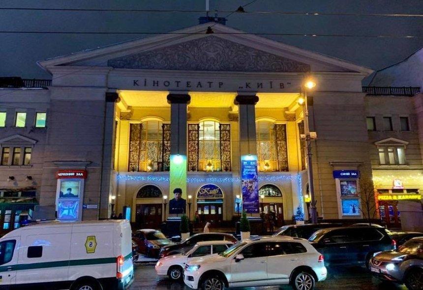 В центре Киева могут закрыть легендарный кинотеатр