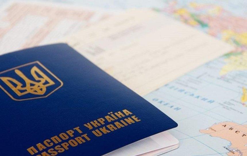 Украинский паспорт сдал в рейтинге сильнейших паспортов мира