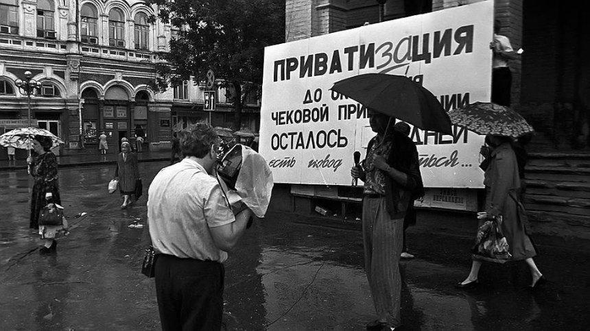 Як проходили гучні приватизації в Києві