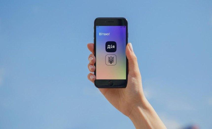 Запускается бета-версия приложения «Дія»: в нем будут электронные права