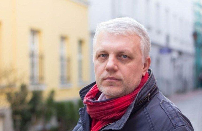 Подозреваемых в убийстве Павла Шеремета задержали, — Аваков (обновлено)