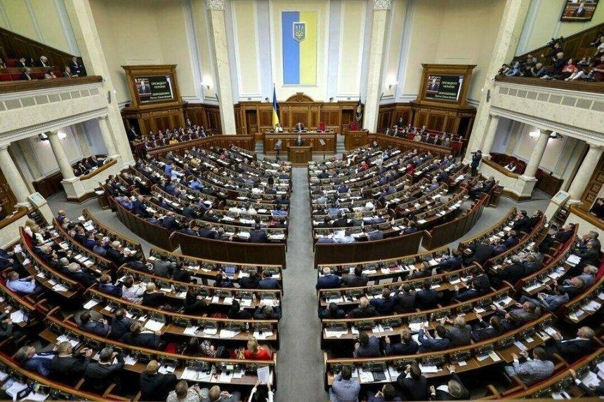 Рада продлила закон об «особом статусе» Донбасса