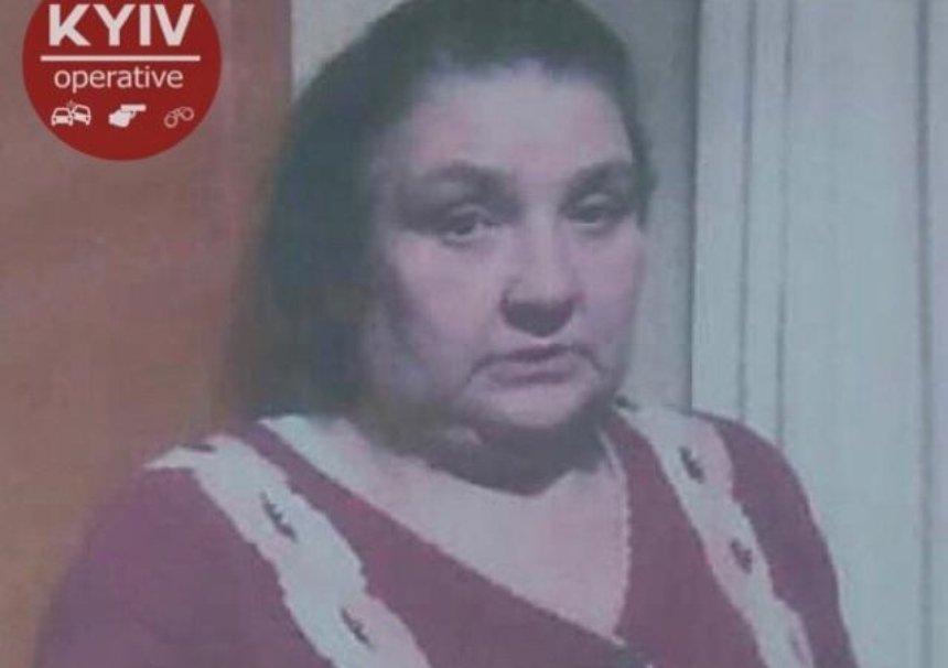 Помогите найти: в Киевской области пропала женщина