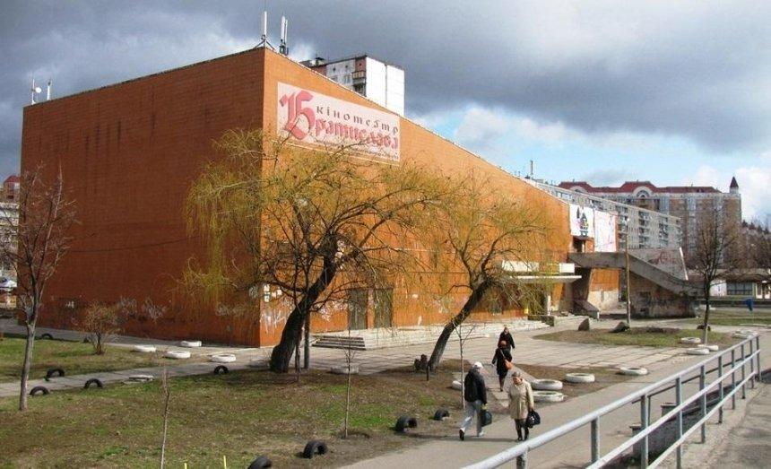 Кинотеатр «Братислава» на Оболони реконструируют в 2020 году