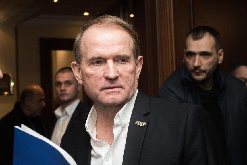 Петиция о лишении Медведчука звания заслуженного юриста Украины собрала 25 тысяч голосов