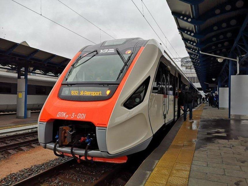 Новый украинский дизель-поезд отправился на маршрут Kyiv Boryspil Express (фото)
