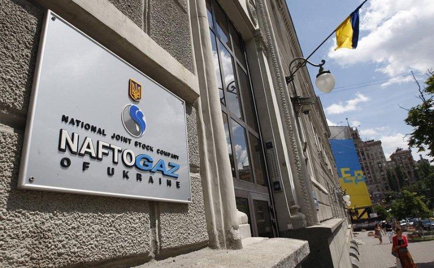 «Газпром» выплатил «Нафтогазу» 2,9 млрд долларов по решению Стокгольмского арбитража