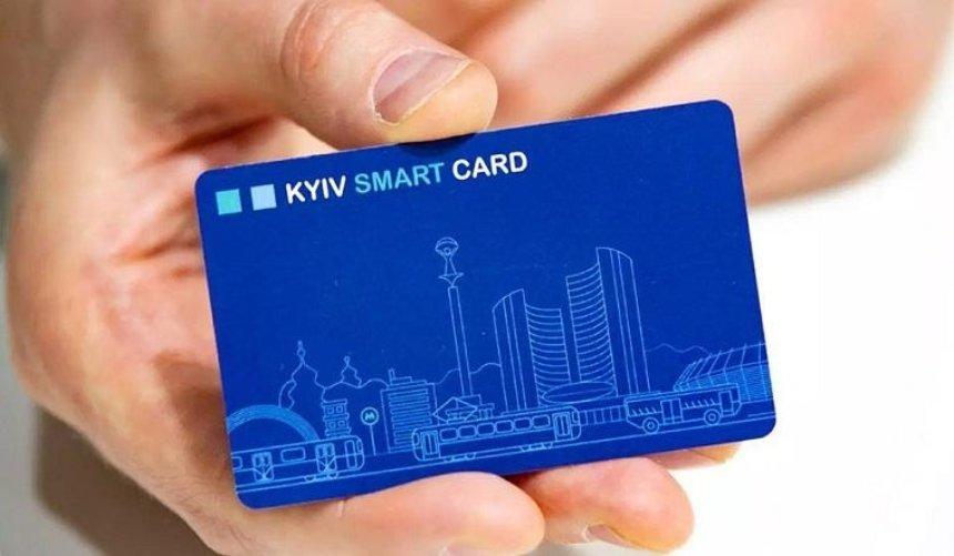 Ко Дню Святого Николая пассажирам подарят электронные билеты