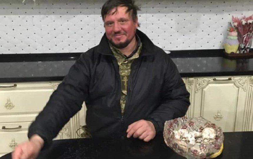 Под Киевом нашли пропавшего священника (фото)