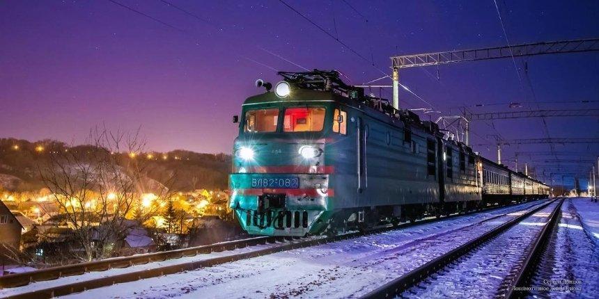 «Укрзалізниця» назначила дополнительные поезда назимние праздники: список