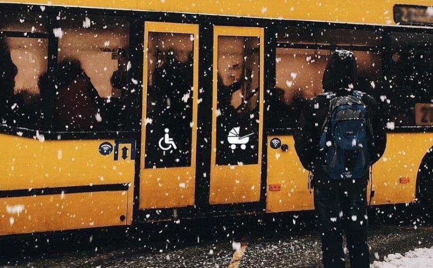 Для киевского общественного транспорта ввели оперативное положение: что это значит