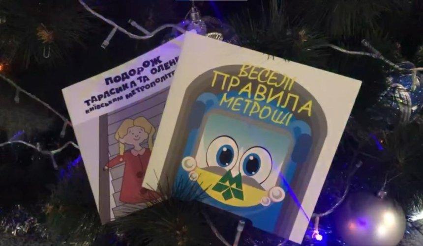 КоДню святого Николая маленьким пассажирам киевского метро будут дарить сувениры