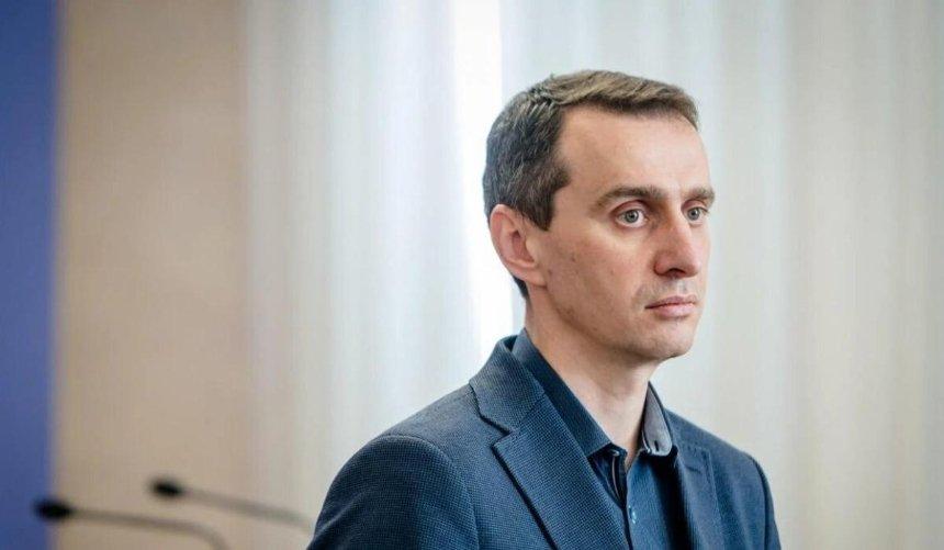 Украина может бесплатно получить еще восемь миллионов доз вакцины отCOVID-19,— Ляшко
