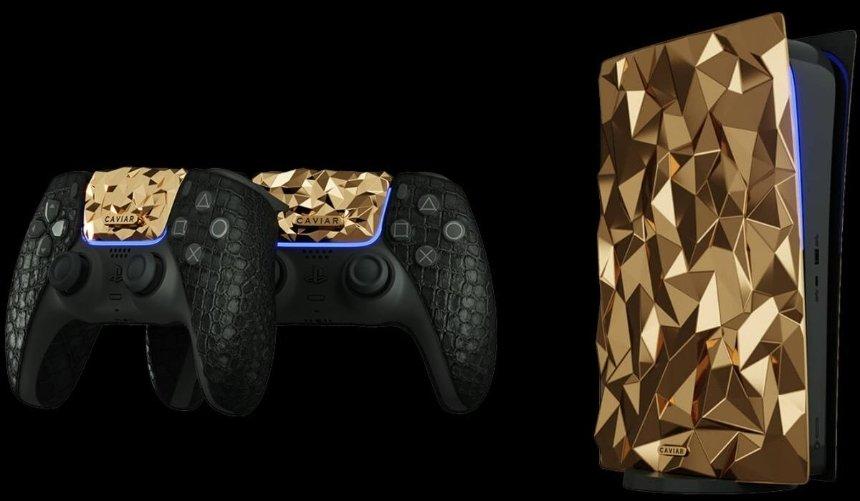 Крокодиловая кожа игеометрия золотой руды: как выглядит самая дорогая консоль PlayStation 5
