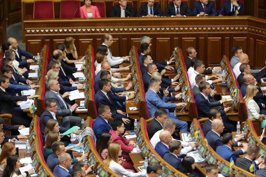 Рада проголосовала за 8000 грн для предпринимателей и налоговые послабления