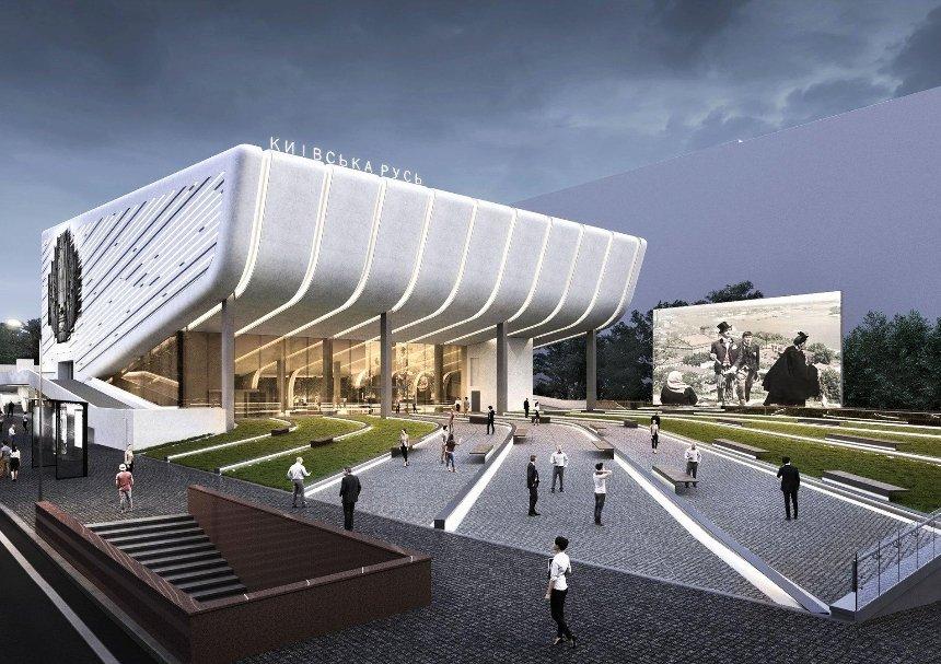 Как будет выглядеть кинотеатр «Киевская Русь» после реконструкции