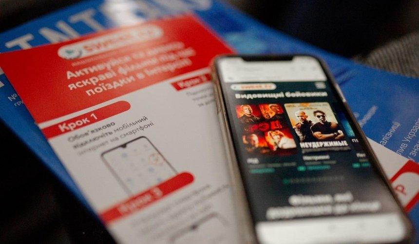 Впоездах «Интерсити +» можно будет смотреть лицензионные фильмы без доступа кинтернету