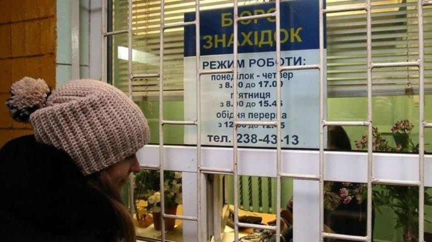 Стало известно, что чаще всего теряли пассажиры в киевском метро