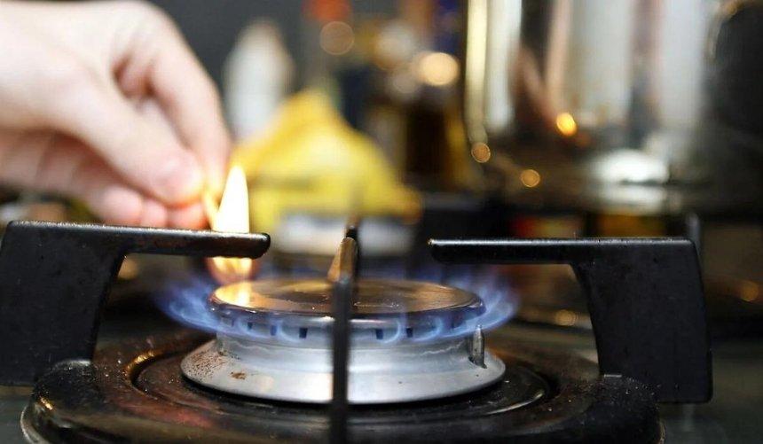 ВУкраине повысили цены нагаз для бытовых потребителей