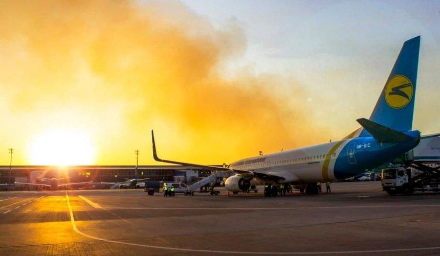 Авиакомпания МАУ запускает часовые полеты-экскурсии над Киевом