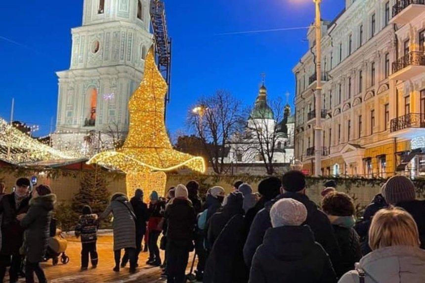Шляпу сглавной елки страны вернули наСофийскую площадь