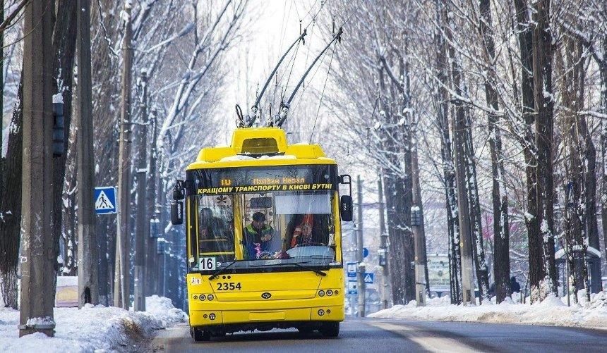 Льготникам издругих городов продлили право набесплатный проезд в киевском транспорте