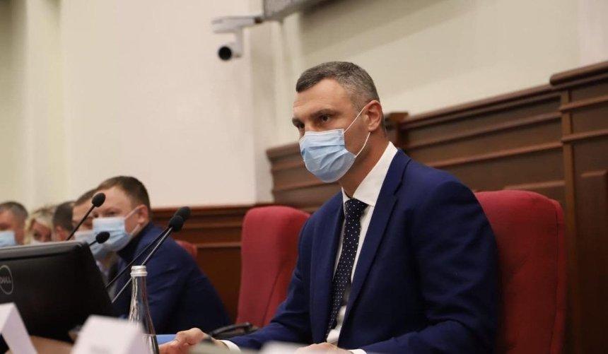 Кличко принял присягу мэра напервом заседании Киевсовета IX созыва