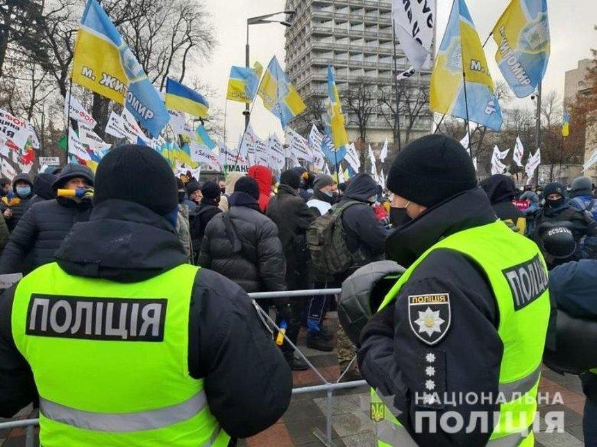 «Налоговый майдан»: протестующие заблокировали движение вцентре Киева