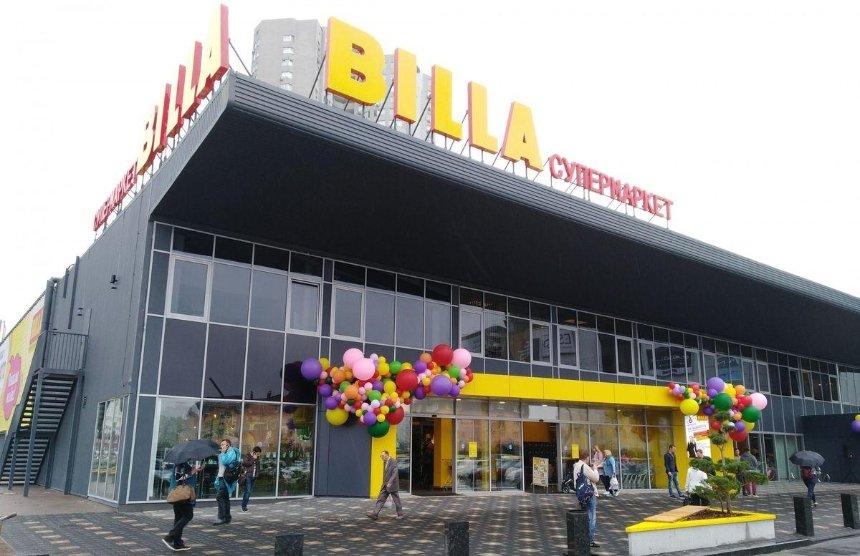 Novus выкупил все супермаркеты Billa в Украине